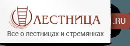 Лестница.ру в Санкт-Петербурге